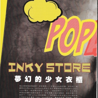 Inky Store