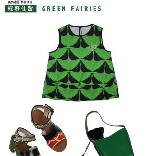 Greens3